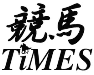 『競馬TIMES』月間10万PV突破のお知らせ
