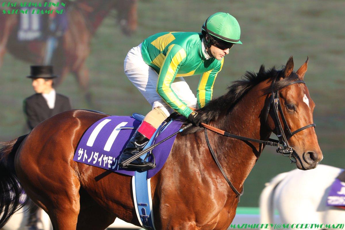 京都大賞典2018の予想オッズ・人気と日程、出走予定馬と過去の傾向