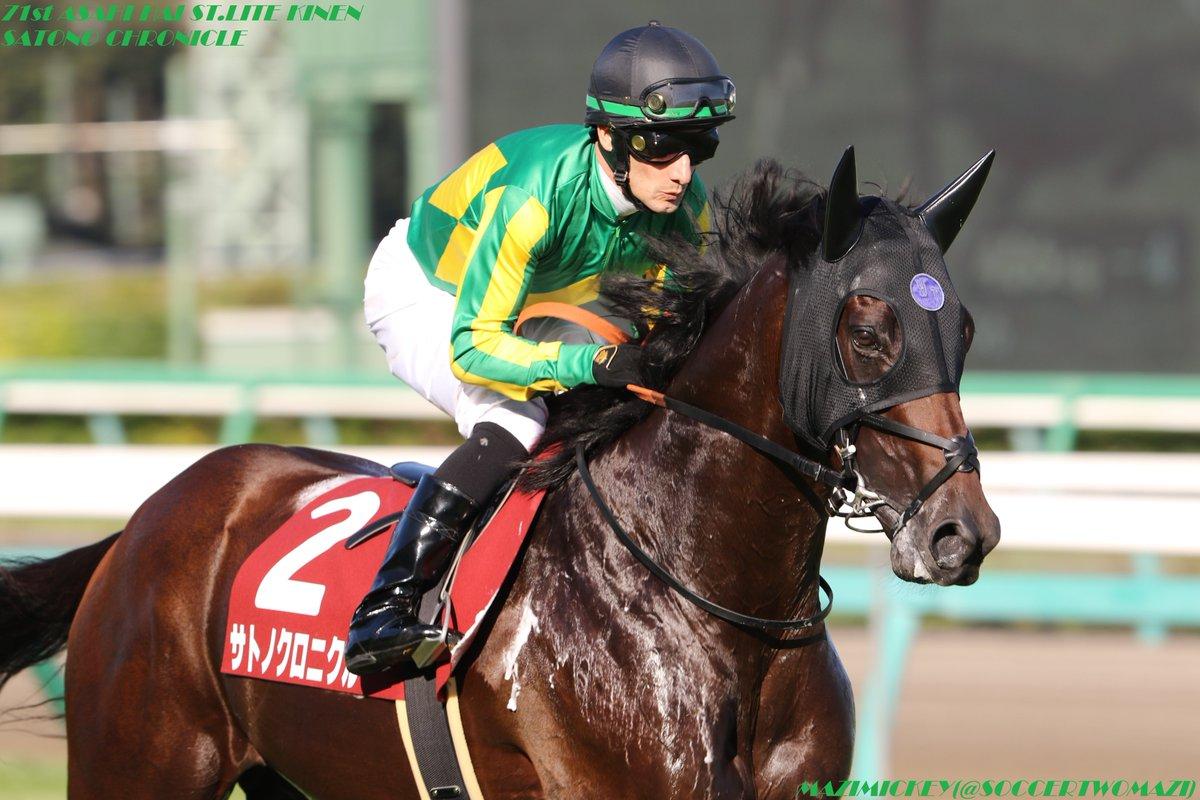 小倉記念2018の予想オッズ・人気と日程、出走予定馬と過去の傾向は?