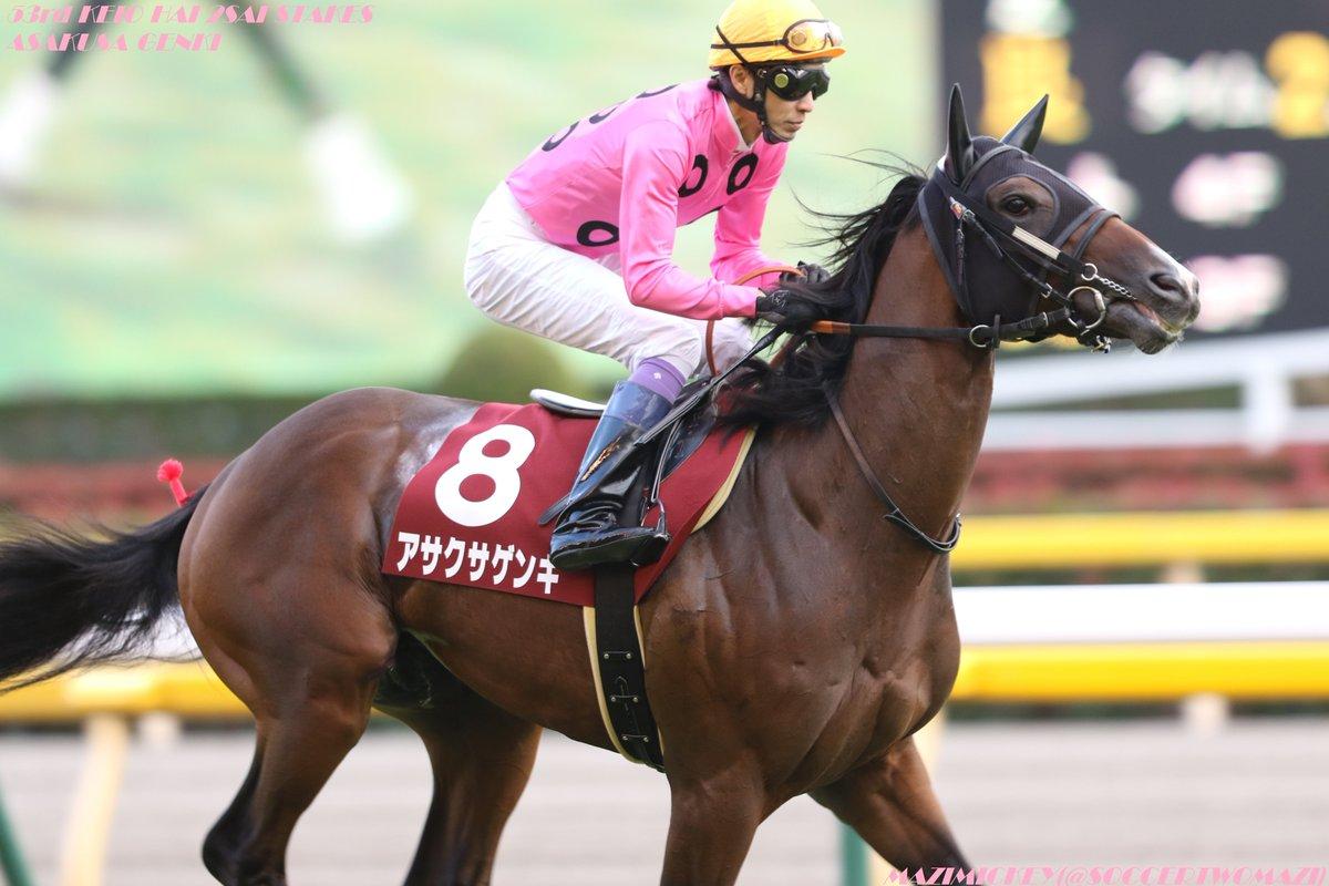 京阪杯2018の予想オッズ・人気と日程、出走予定馬と過去の傾向は?