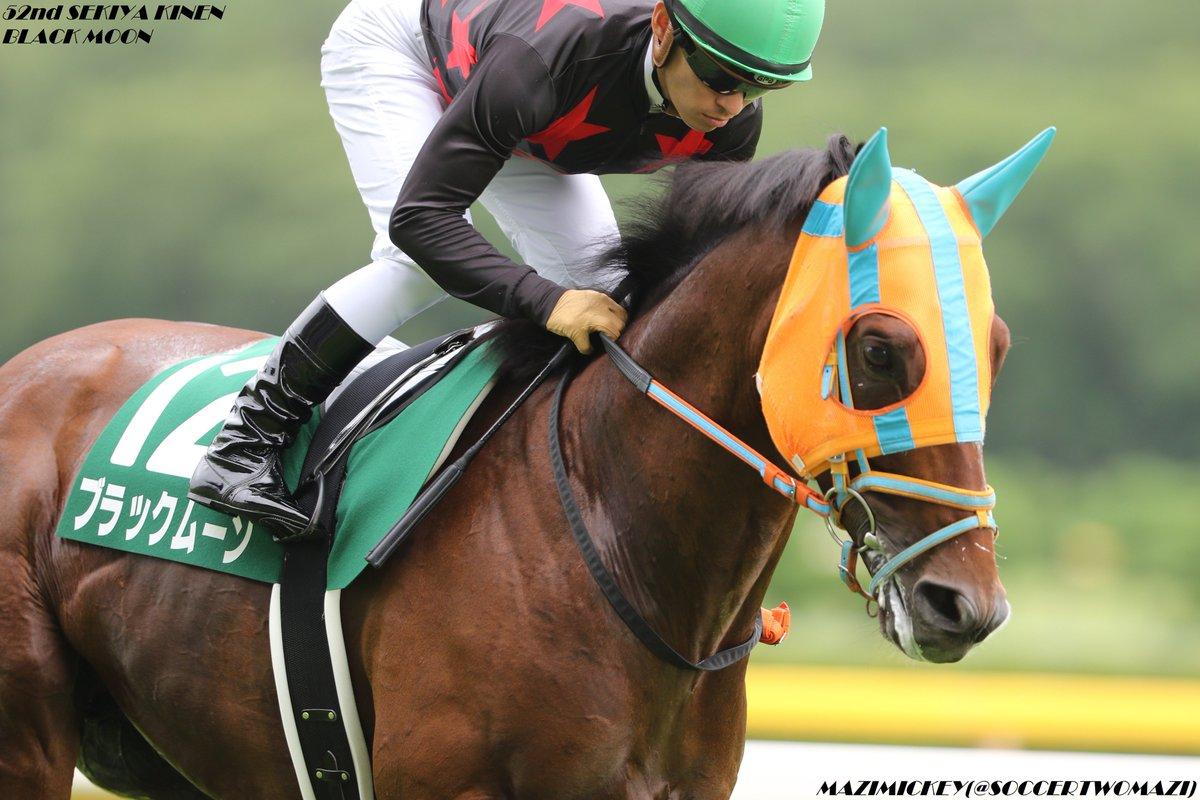 京都金杯2018の競馬予想分析…ブラックムーンが重賞初制覇へクリアすべき3つのポイント
