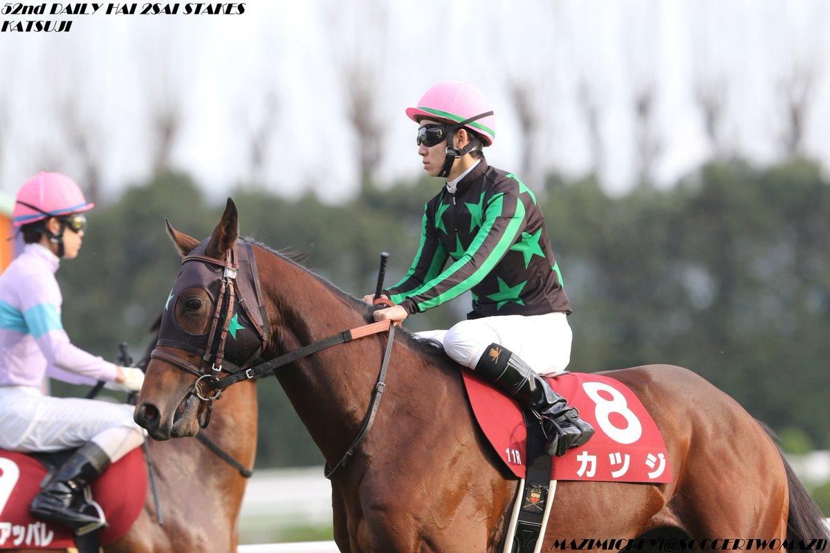 京都金杯2019の競馬予想分析!7つのデータから導く勝ち馬候補