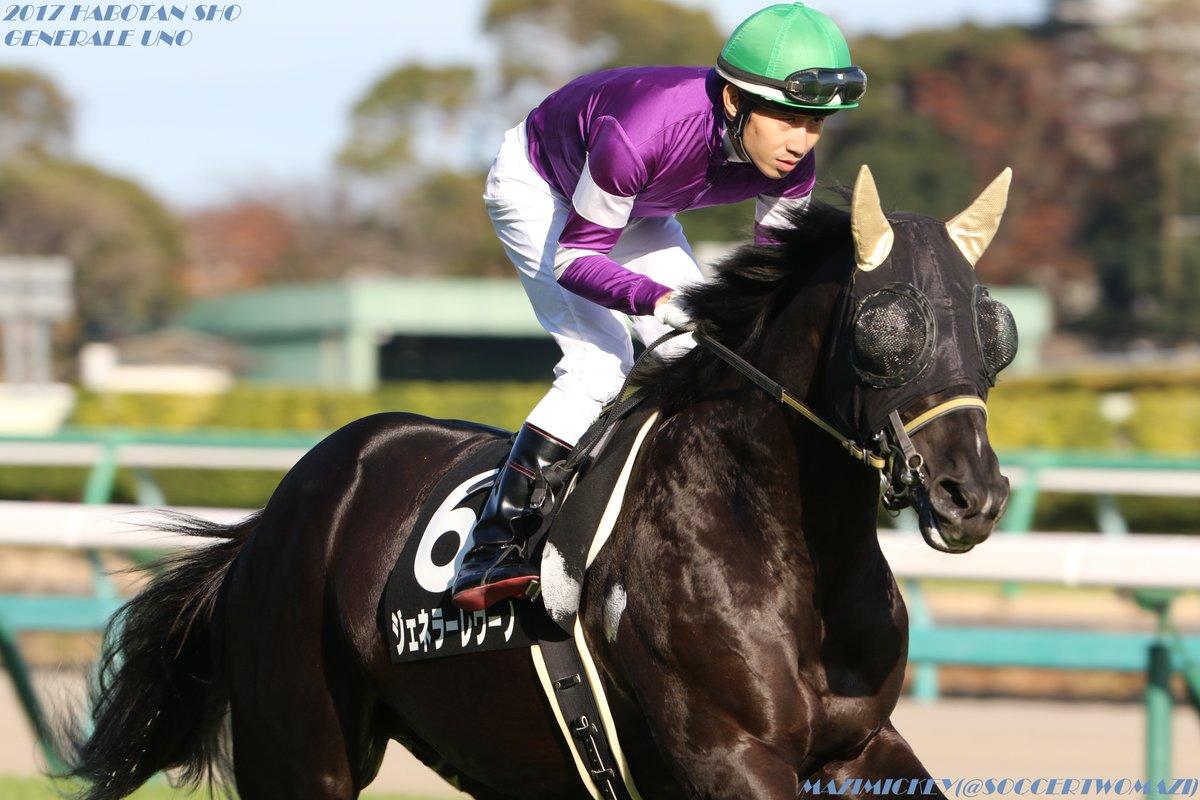 京成杯2018の予想オッズ・人気と出走予定馬は?皐月賞と同舞台の3歳重賞を展望