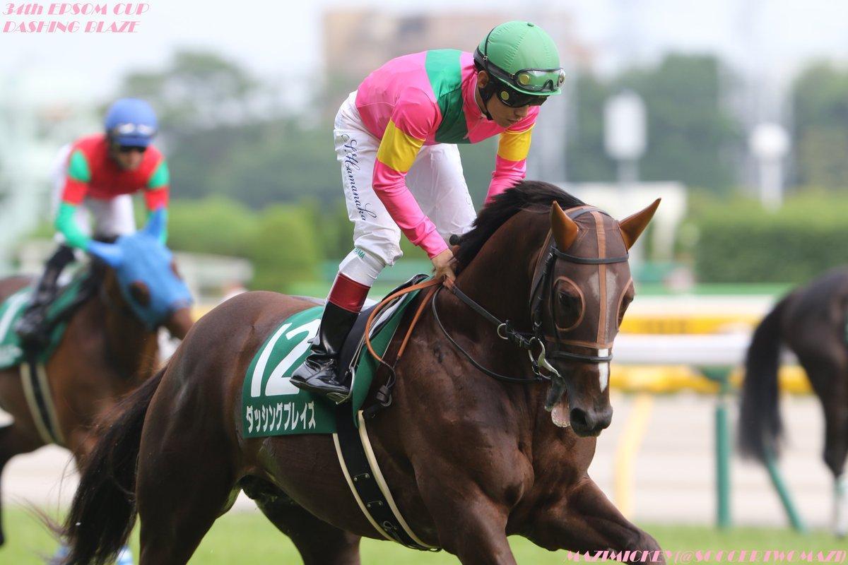 小倉大賞典2018の予想オッズ・人気と日程、出走予定馬と過去の傾向は?