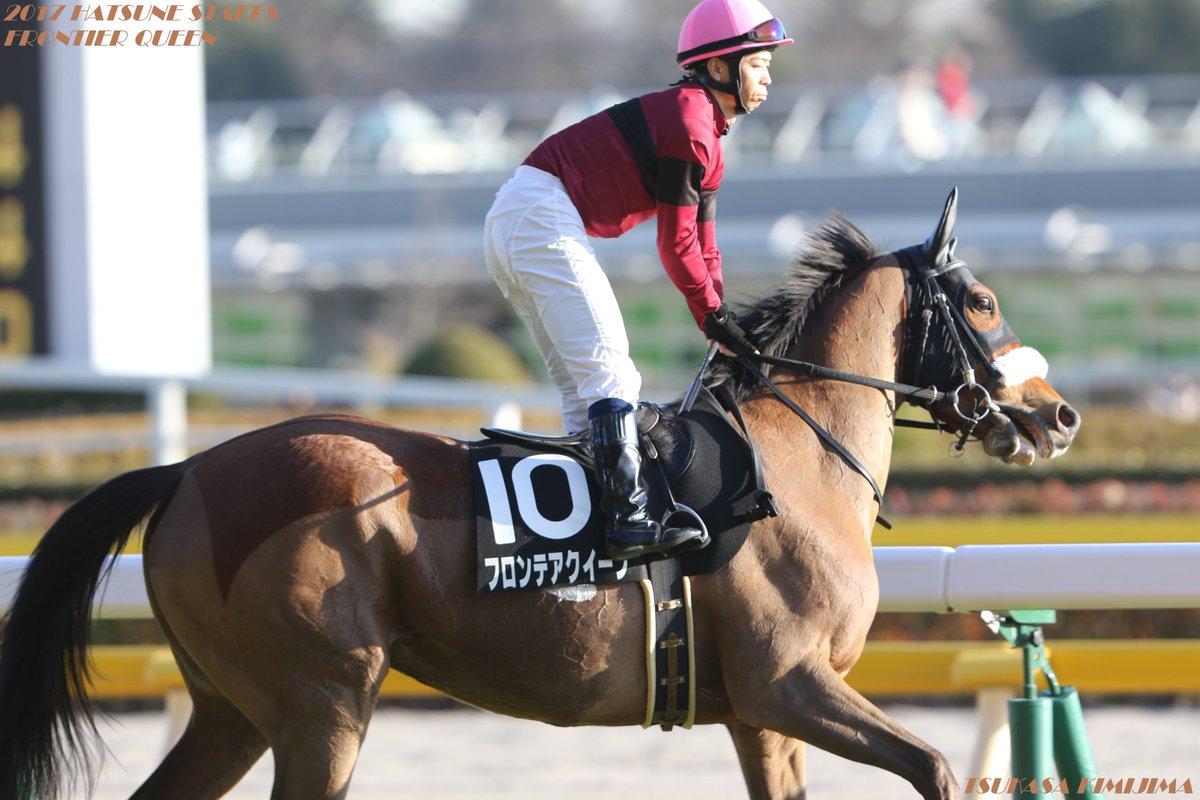 中山牝馬S2018の最新人気・予想オッズ、出走予定馬は?過去の歴代勝ち馬一覧