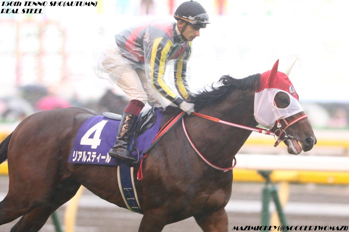 毎日王冠2018の競馬予想分析!過去の血統と種牡馬、明確な共通点