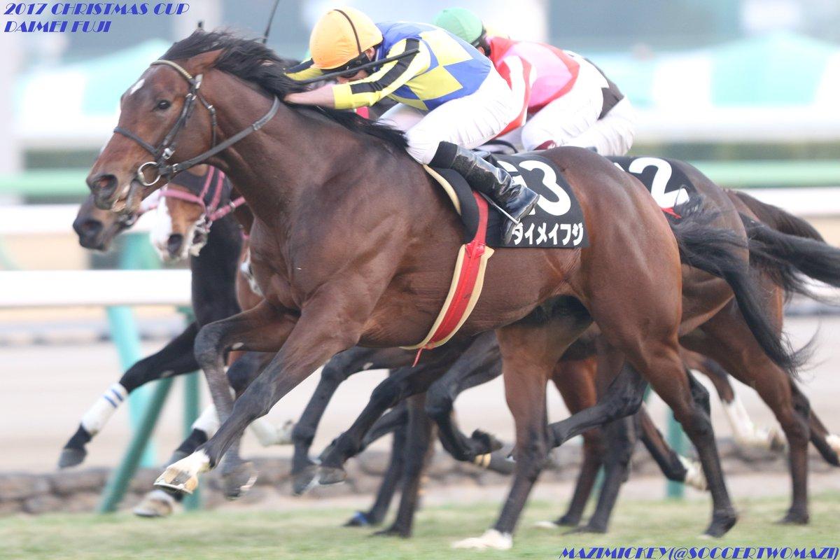 高松宮記念2019の競馬予想分析!3つのデータから導く穴馬候補