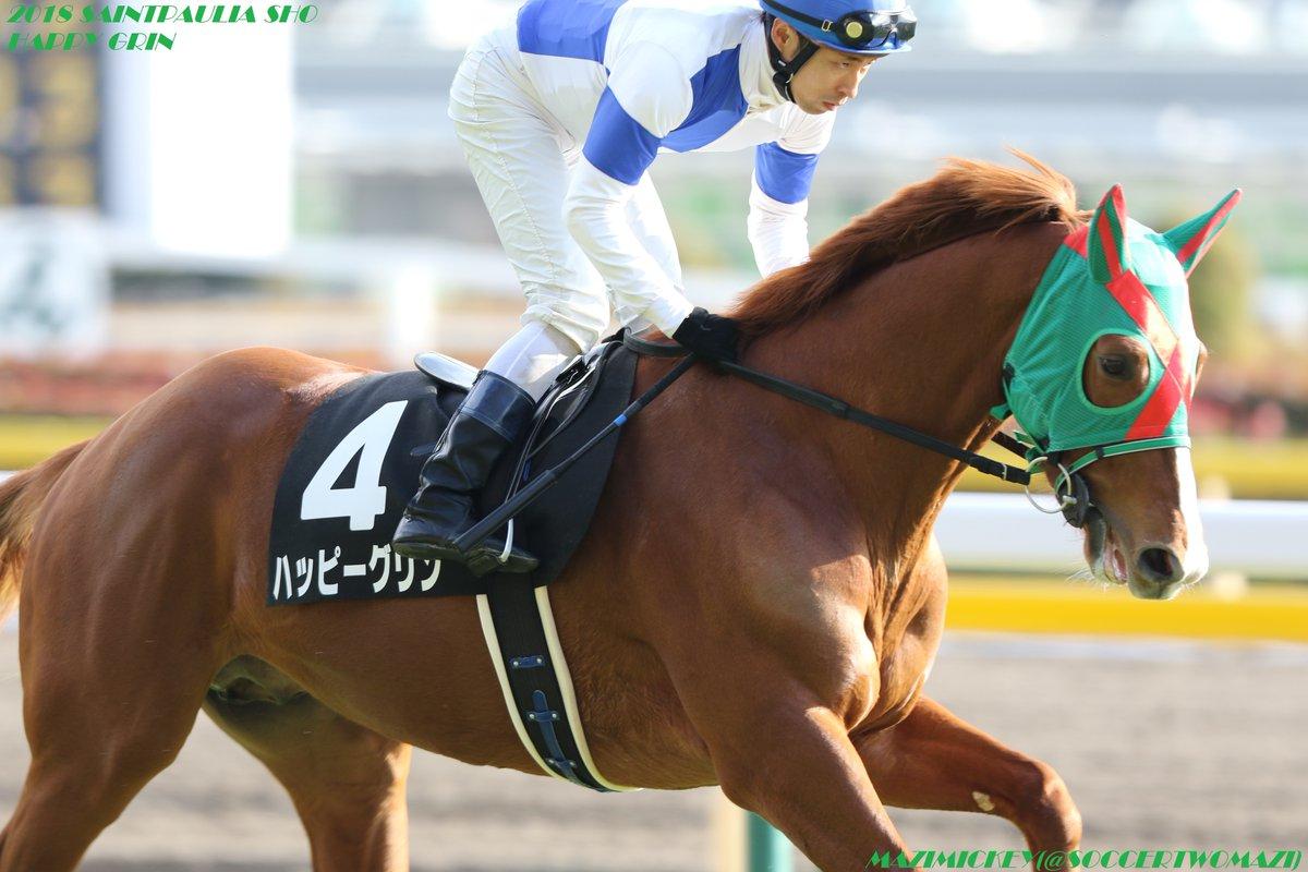 日経賞2019の競馬予想分析!3つのデータから導く穴馬候補