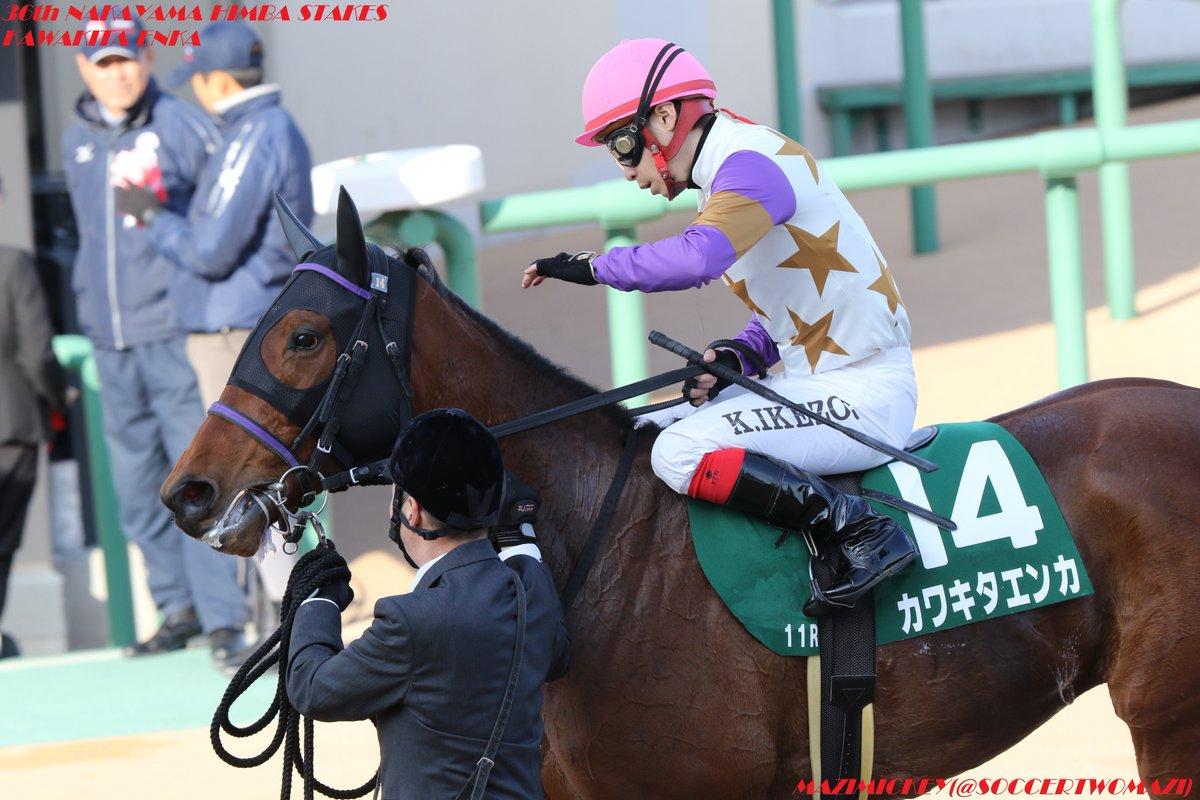 福島牝馬S2019の競馬予想分析!2つのデータから導く穴馬候補