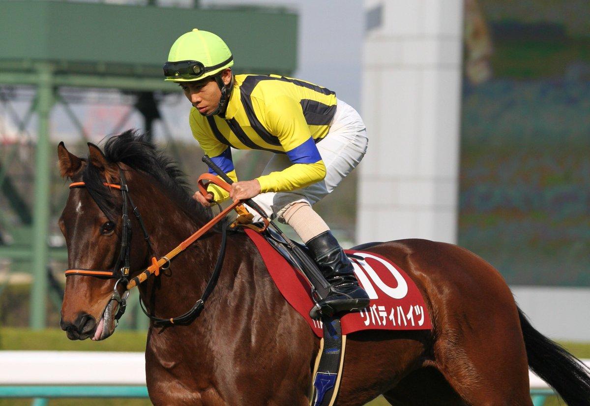 京都牝馬S2019の競馬予想分析!軸決定?好走率6割の鉄板データを公開