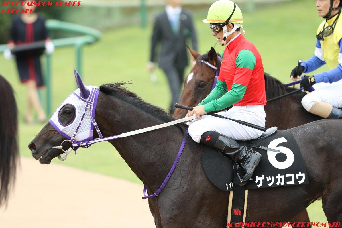 福島牝馬S2018の競馬予想分析、結果発表!回収率約400のデータ該当馬は?