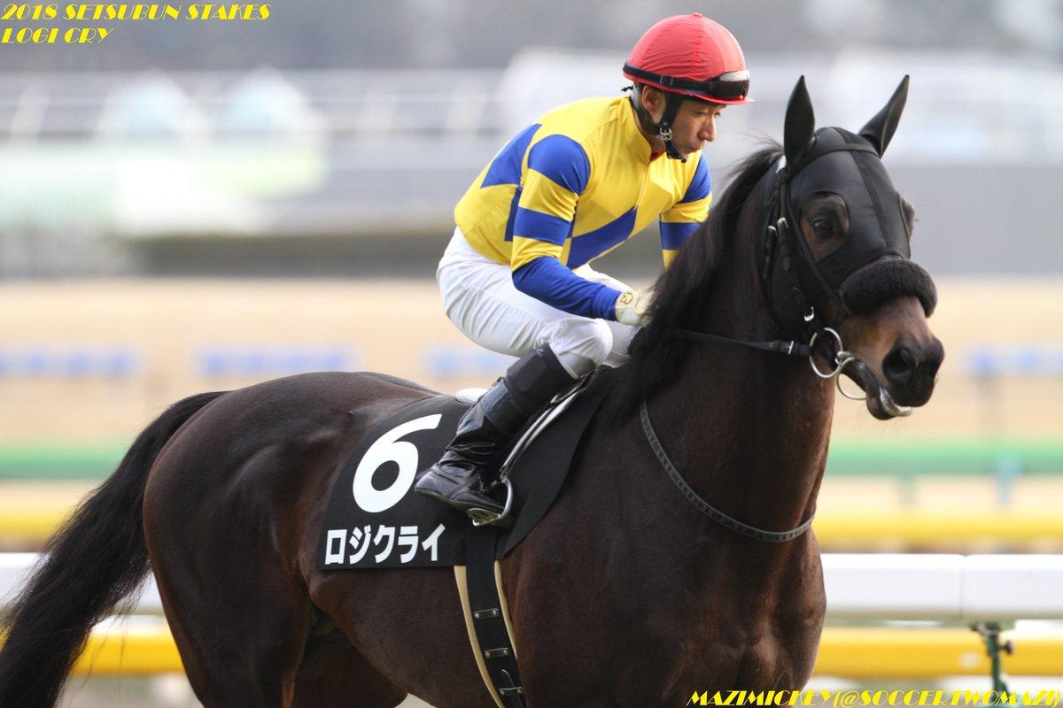 京成杯AH2018の予想オッズ・人気と日程、出走予定馬と過去の傾向