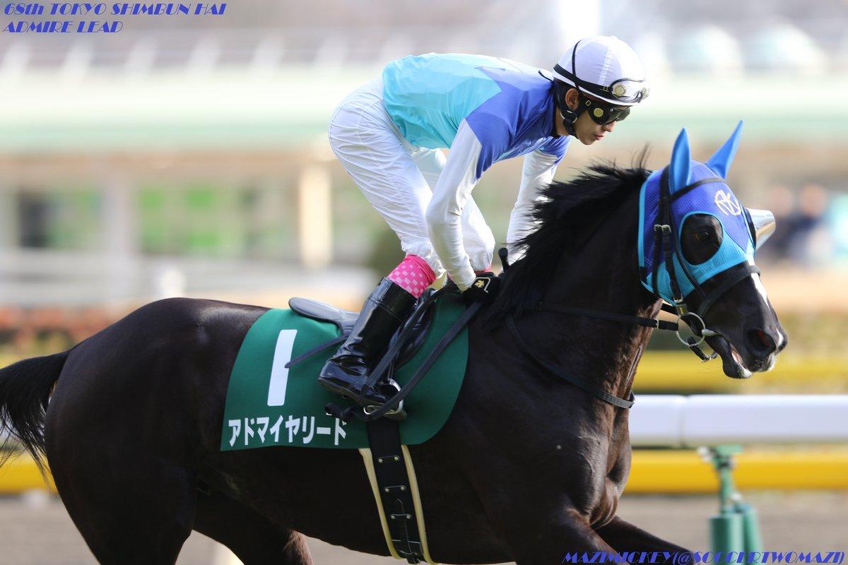 中山牝馬S2019の最新予想オッズ!日程・出走予定馬と人気の傾向は?/JRA