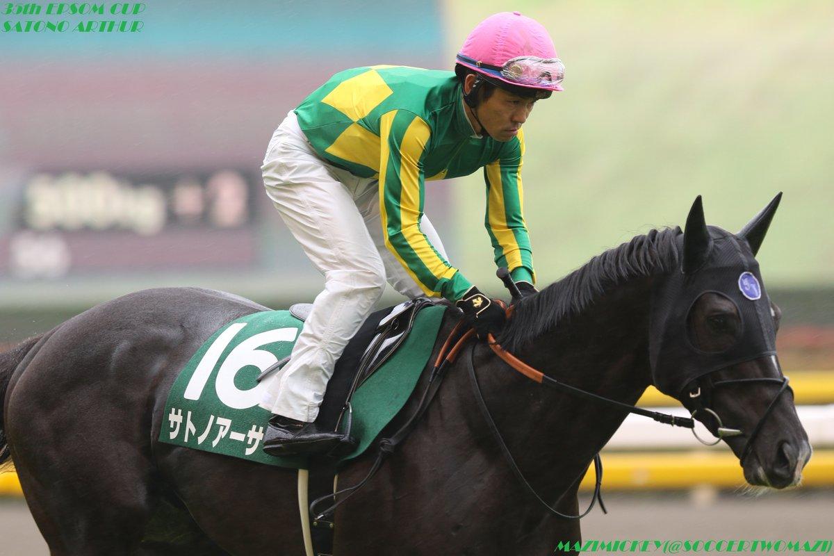 京都金杯2021の競馬予想分析!3つのデータから導く危険な人気馬