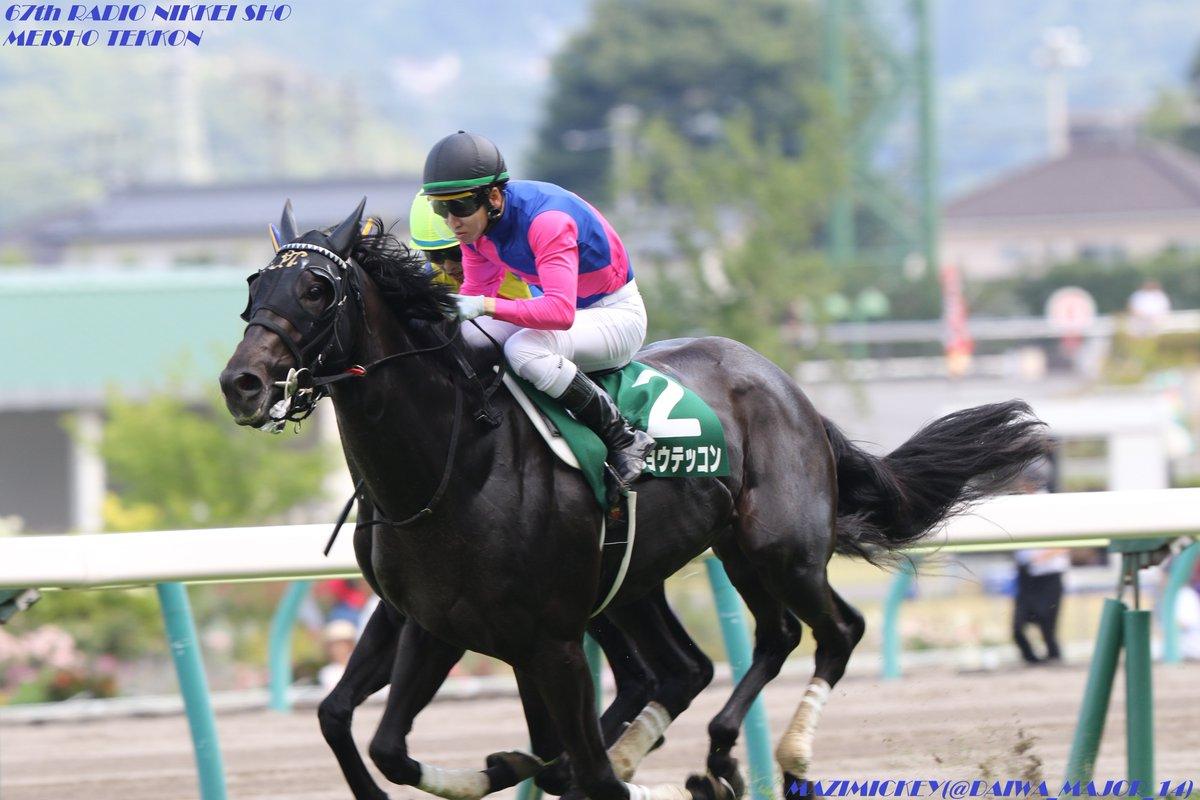 菊花賞2018の競馬予想分析!3つのデータから導く穴馬候補