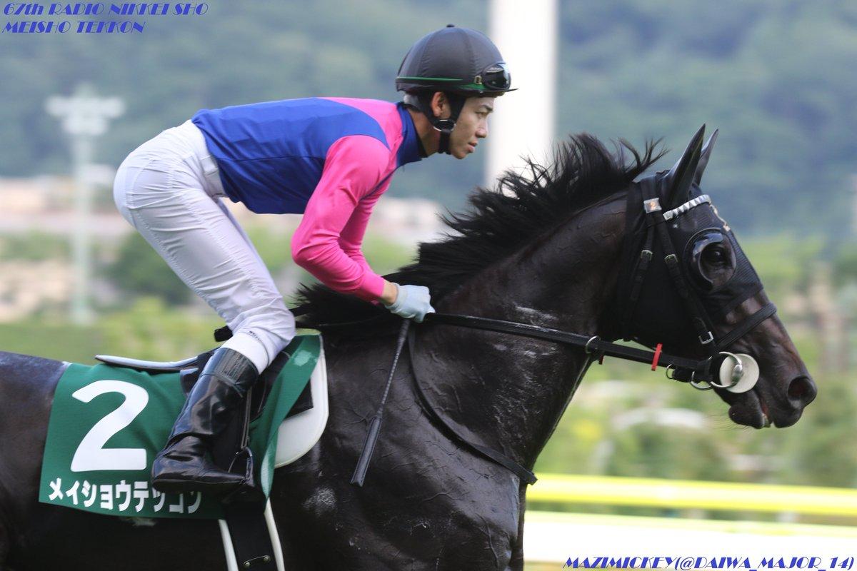 天皇賞・春2019の競馬予想分析!4つのデータから導く勝ち馬候補