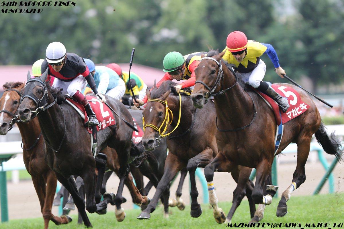 香港カップ2018の競馬予想分析!意外な馬にチャンスあり?3頭の日本馬診断