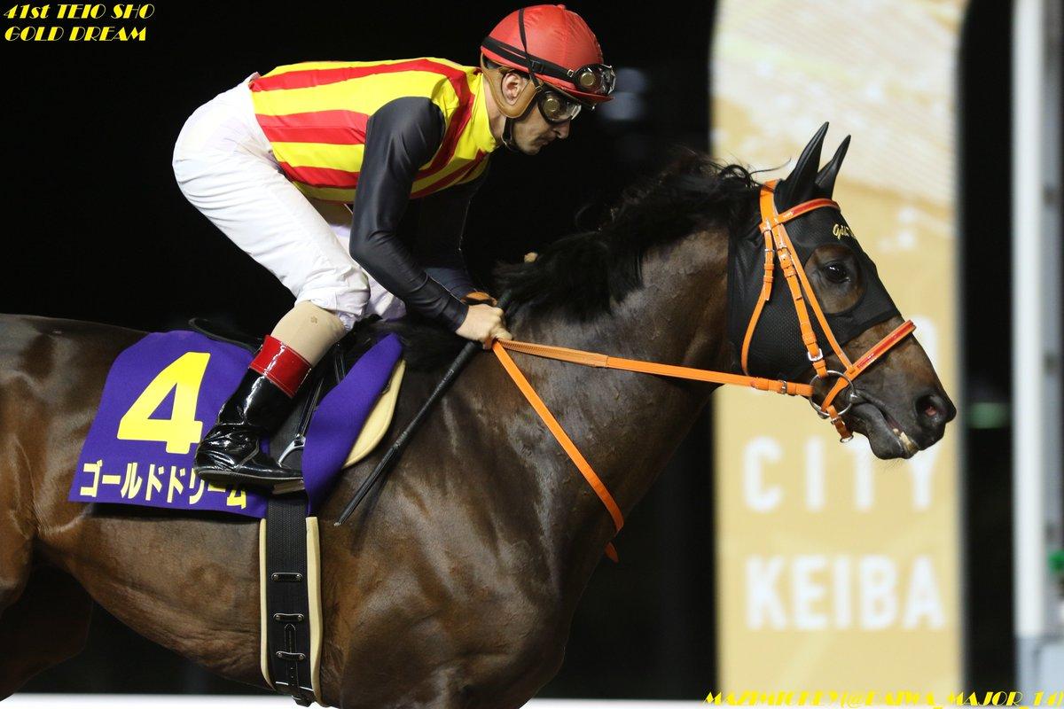 フェブラリーS2019の競馬予想分析!5つのデータから導く勝ち馬候補