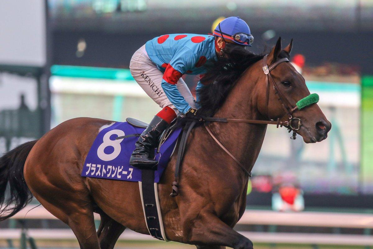 鳴尾記念2021の競馬予想分析!3つのデータから導く危険な人気馬