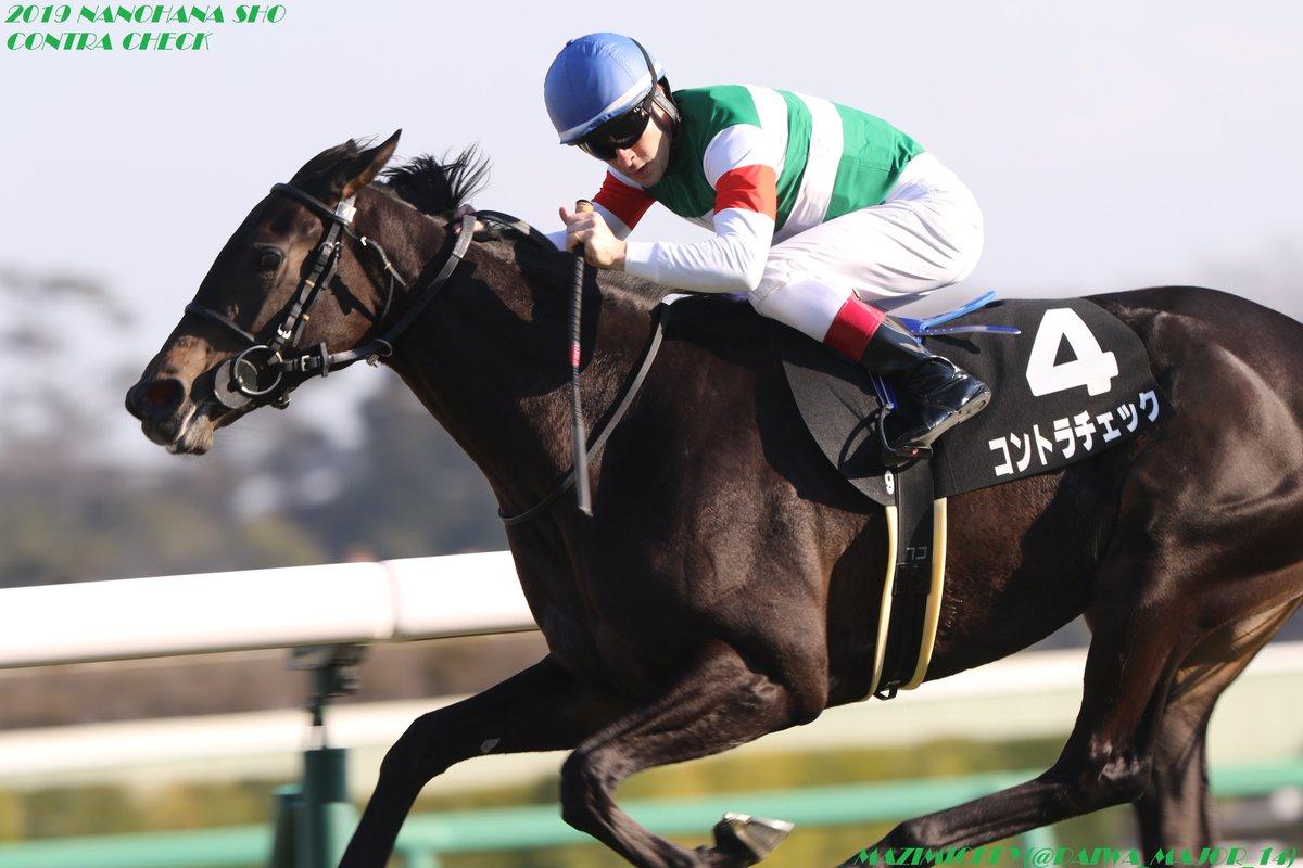 中山牝馬ステークス2020の競馬予想分析!5つのデータから導く勝ち馬候補