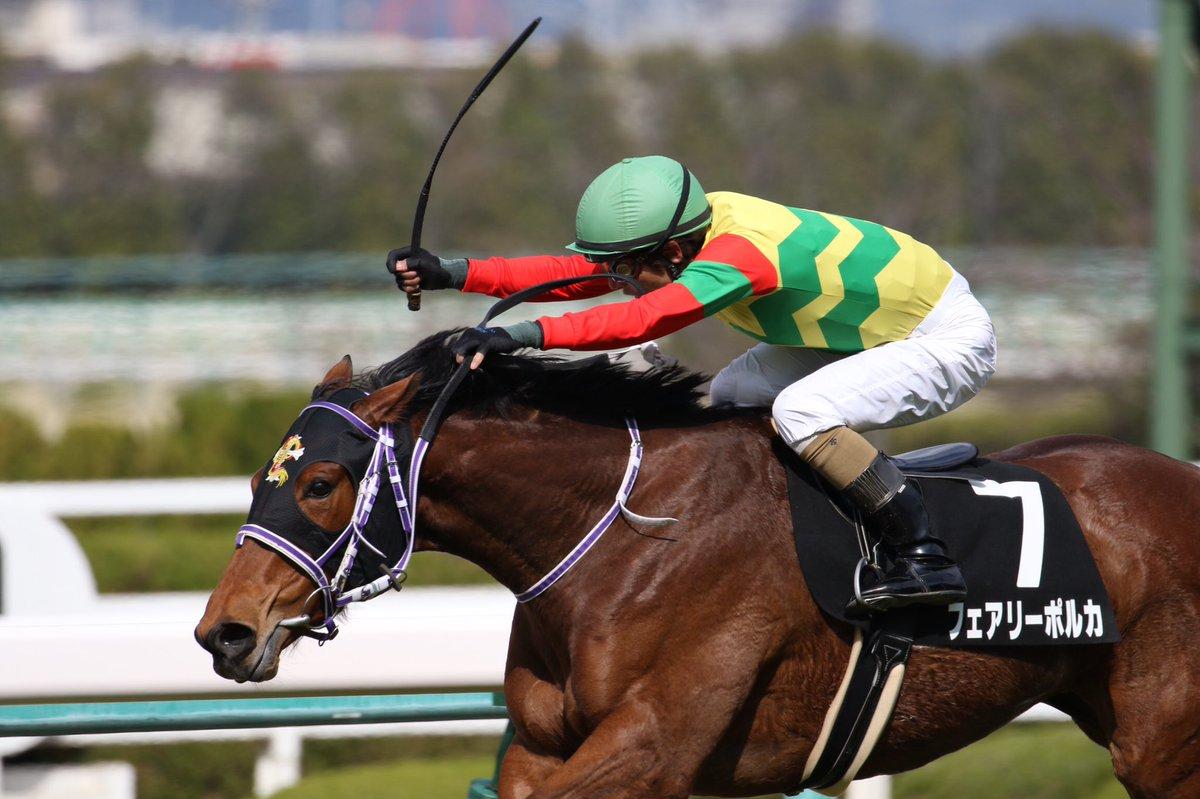 福島牝馬S2020の競馬予想分析!3つのデータから導く危険な人気馬