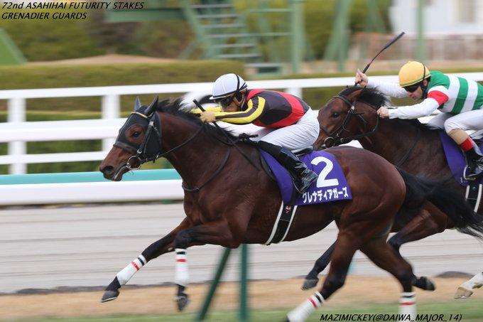 NHKマイルC2021の競馬予想分析!3つのデータから導く危険な人気馬