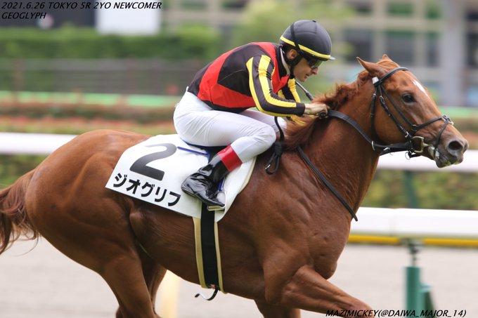 札幌2歳S2021の競馬予想分析!3つのデータから導く危険な人気馬